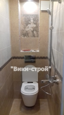 малака баня